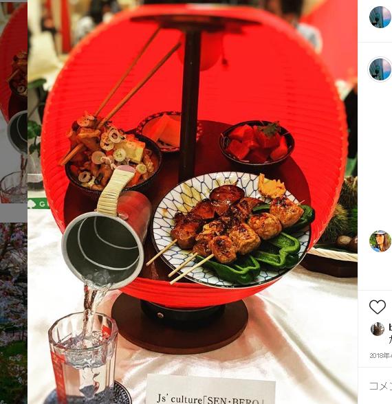 食品サンプル 赤ちょうちん Red Lantern of food sample Popular Tavern Menu