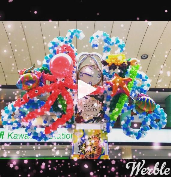 バルーンアート時計台 Balloon Art Clock Tower