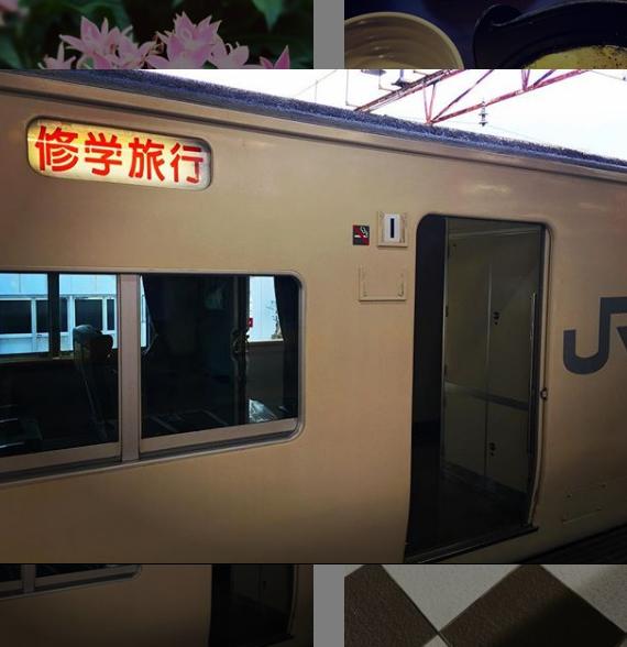修学旅行列車 School Trip Train